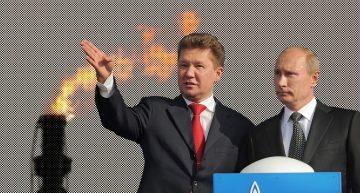 Европейская газовая интрига или цена любви по расчету