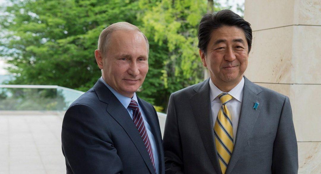 Азиатское энергокольцо начинаем с Японии