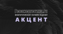 Третий российский реактор поколения III+ выведен на минимальный контролируемый уровень