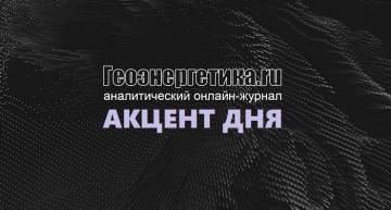Третий гидроагрегат Усть-Среднеканской ГЭС готов к запуску