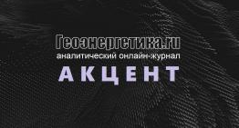 Реализация проектов уранового холдинга АРМЗ в Забайкалье идет по графику
