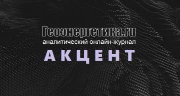 Росатом изготовил начальную загрузку топлива для второго энергоблока Белорусской АЭС