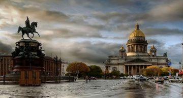 Мировой энергетический конгресс состоится в Санкт-Петербурге 24–27 октября 2022 года