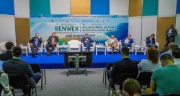 Будущее возобновляемой энергетики в фокусе выставки RENWEX 2020