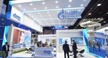 Петербургскому международному газовому форуму — 10 лет!