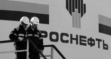 «Роснефть» выиграла аукционы на четыре участка недр в Самарской области