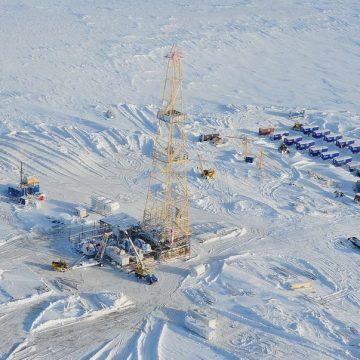Проект «Восток Ойл» «Роснефти» включает уже 13 месторождений в границах 52 участков