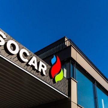 Азербайджанская «Сокар» стала оператором поставок топлива «Роснефти» на Украину