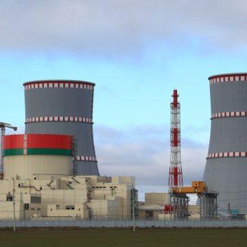Первый блок Белорусской АЭС готов к промышленной эксплуатации