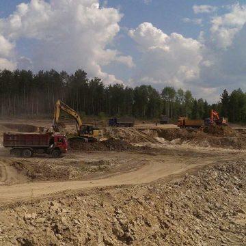 Урановый холдинг «АРМЗ» вложит 500 млн руб. в строительство ильменитового ГОКа под Томском