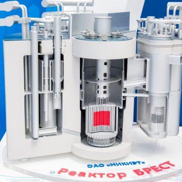 Росатом начал строительство уникального реактора на быстрых нейтронах БРЕСТ-300 в Северске