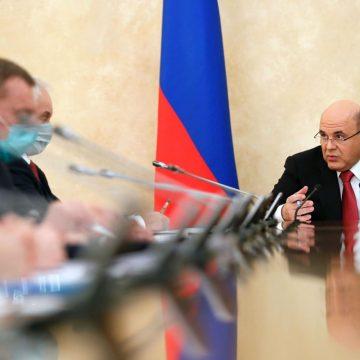 Кабмин РФ утвердил план реализации энергетической стратегии