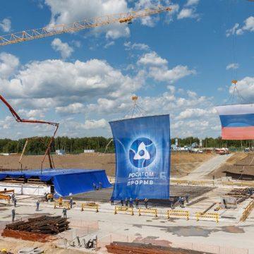 Ядерный реактор БРЕСТ закрепляет мировое лидерство Росатома в зеленых энерготехнологиях