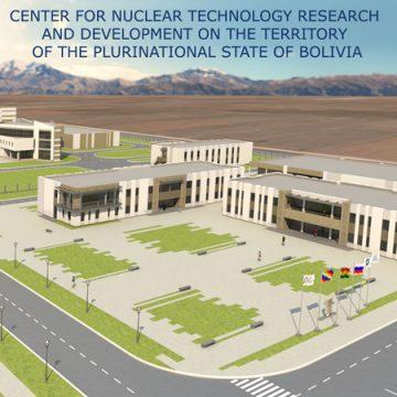 В Боливии начинается строительство реакторного комплекса Центра ядерных исследований