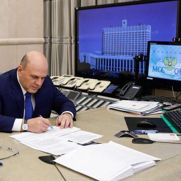 Кабмин РФ утвердил критерии финансирования зеленых проектов