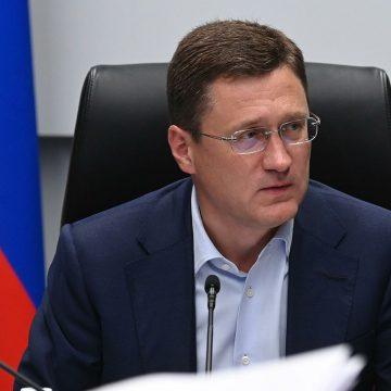 Новак предложил два варианта, как Россия могла бы помочь преодолеть энергетический кризис в ЕС